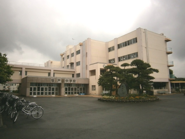 坂戸中学校の画像