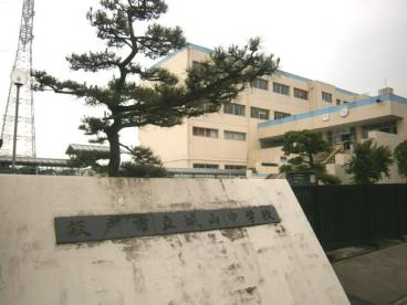 城山中学校の画像3