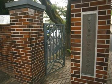 鶴ヶ島市立 鶴ヶ島第一小学校の画像3