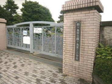 鶴ヶ島市立 鶴ヶ島第二小学校の画像3