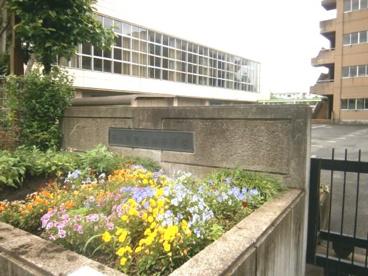鶴ヶ島市立南中学校の画像3