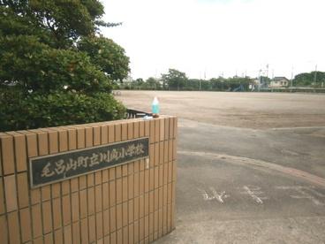 毛呂山町立 川角小学校の画像3