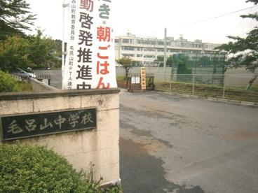 毛呂山中学校の画像3