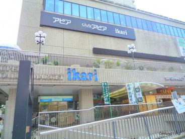 KOHYO逆瀬川店の画像2
