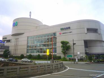三菱東京UFJ銀行逆瀬川出張所の画像2
