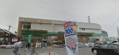 ホームピック立川若葉店の画像1