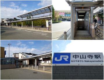 JR中山寺駅の画像1