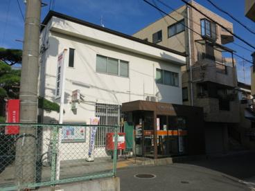 寝屋川萱島東郵便局の画像2