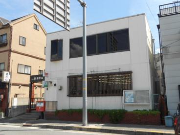 門真二島郵便局の画像1