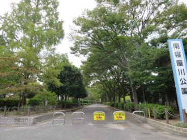 南寝屋川公園の画像1