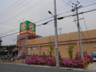 ライフ寝屋川黒原店の画像3
