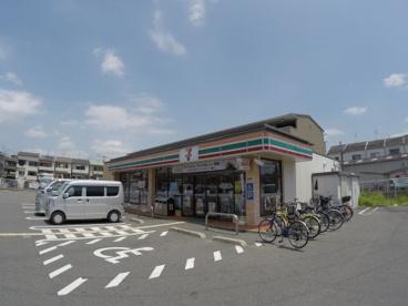 セブンイレブン梶町4丁目店の画像1