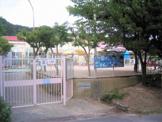 高倉台保育所