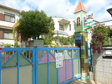 東須磨愛児園の画像1