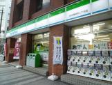 ファミリーマート 日本橋浜町二丁目店