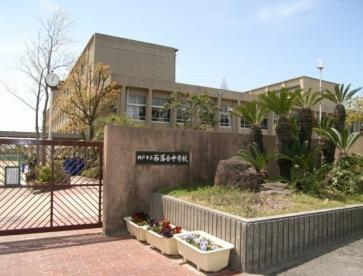 神戸市立西落合中学校の画像1