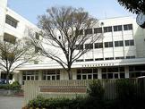 兵庫県立尼崎稲園高校