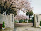 兵庫県立尼崎工業高校