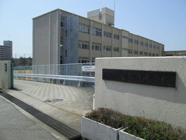神戸市立東落合中学校の画像1