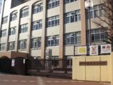 神戸市立南落合小学校