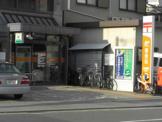 尼崎御園郵便局