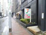 セブン-イレブン 日本橋人形町2丁目店