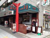 セブンイレブン水天宮前店