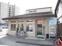 尼崎南武庫之荘十一郵便局