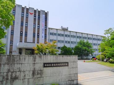 奈良県立朱雀高等学校の画像2