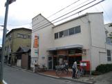 尼崎難波郵便局