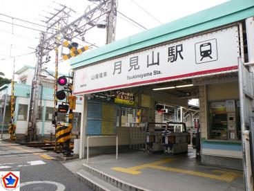 月見山駅の画像1