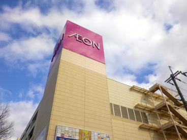 イオン東大阪店の画像1