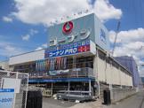 コーナン東大阪菱江店