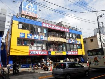 トレジャーファクトリー 町田店の画像1