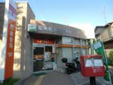 尼崎稲葉荘郵便局
