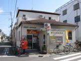 尼崎浜田郵便局