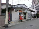 尼崎七松郵便局