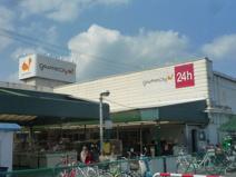 グルメシティ小林店