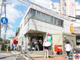 神戸天ノ下郵便局