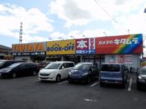 ツタヤ・BOOKOFF PLUS 町田旭町店