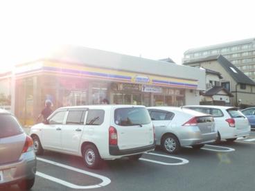 ミニストップ 町田店の画像1