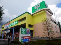 サミット・ヤマダ電機 町田旭町店