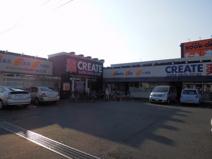 クリエイト 町田金森店