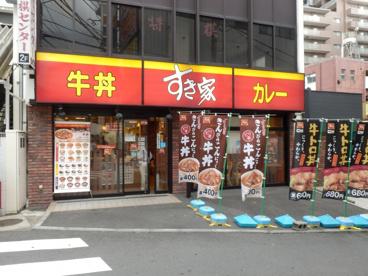 すき家 町田店の画像1
