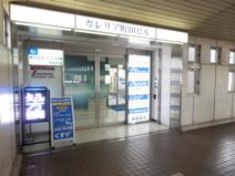 クリニック 町田