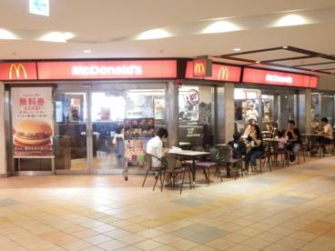 マクドナルド 町田店の画像1