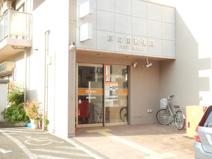 町田市原町田郵便局