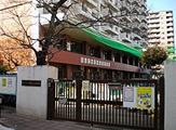 本駒込幼稚園