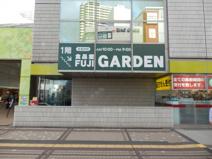 生鮮食品館 富士ガーデン 町田店