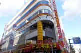 ドンキ・ホーテ町田駅前店